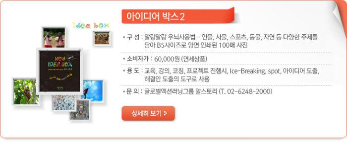 store_story_s2_01.jpg