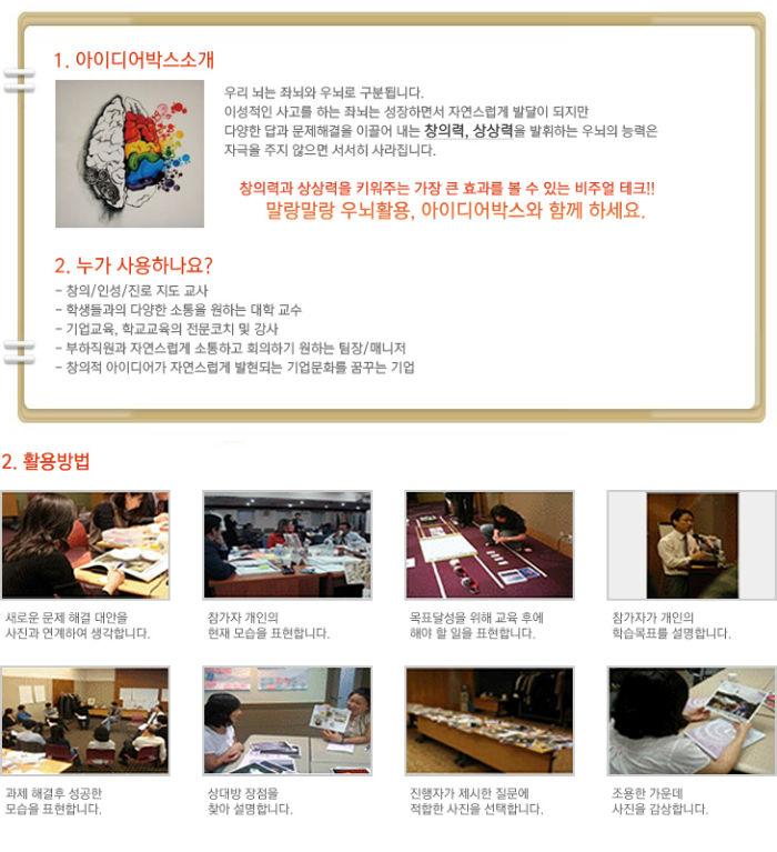store_story_s2_02.jpg